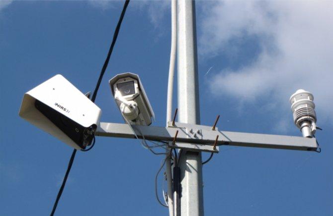 Imagen de Non Invasive Road Sensor NIRS31-UMB